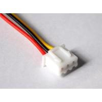 DC Plug Cable 2.5mm 3Pin Length 20cm