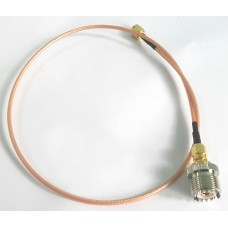 SMA male to UHF female cable adapter